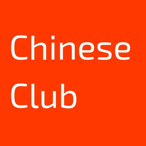 3 Reasons Chinese needs to be on your 2019 clubs list